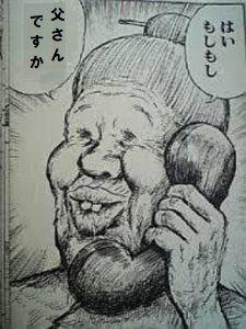 9942 - (株)ジョイフル ( ̄∇ ̄;)ハッハッハ💛  おばぁ~ちゃん 電話ですよ!!