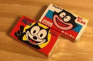 楽しく行こっ♪ お年玉   誰かお願い(人∀・)       私にも  一万円を貰ったことも あげたこ