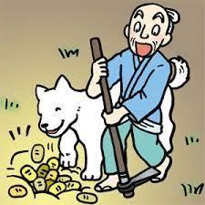 6188 - 富士ソフトサービスビューロ(株) ここ掘れわんわんか。