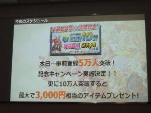 4689 - ヤフー(株) ▪️事前登録5万人突破  ヤフーが本格アクションRPG でスマホゲームに参戦。 リリースは 6 月