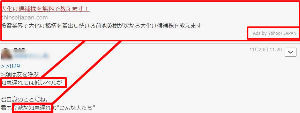 4689 - Zホールディングス(株) テキムに出てる広告はヤフーのアドネットワーク。  画像はごく一部の例だが、差別語含むコンテンツでヤフ