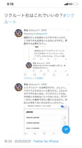 4689 - Zホールディングス(株) 過去に鳥取砂丘の広告出てたけど、行かせて移させる気かよ?ww。広告とか調整してないの?これと同じ感じ