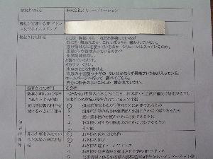 2781 - (株)あきんどスシロー 私は東証一部上場(株)くらコーポレーションより  ヤフー掲示板に書いたことにたいし  名誉毀損を理由