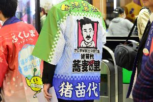 大型新人演歌歌手・津吹みゆ 津吹みゆ(つぶきみゆ) 「会津・山の神」  4月4日~12月4日 8カ月が過ぎました。 津吹みゆ 会