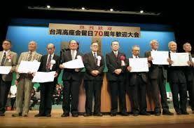 小泉純一郎と竹中平蔵の大罪 朝鮮人強制連行を考察する     右派系日本人は徴用を論点に「強制連行」は無かったと主張し 左派系日
