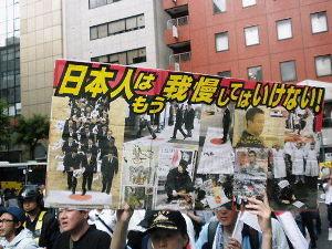小泉純一郎と竹中平蔵の大罪 正しい認識が、必ずしも勝つとはかぎりません!!               巧みな操作とプレゼン方法