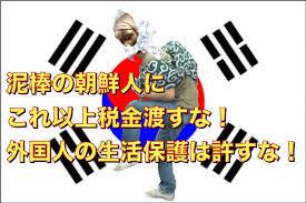 小泉純一郎と竹中平蔵の大罪 貧しいから、日本へ行く!