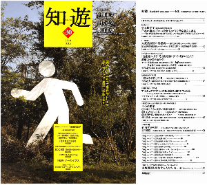 2689 - (株)カワニシホールディングス 【 知遊 】 別便 (大封筒) -。