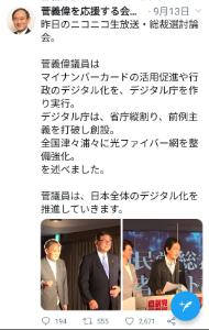 7713 - シグマ光機(株) 菅総理のデジタル推進で前から気になってました。  光ファイバ網を全国津々浦々に整備強化なので光学素子