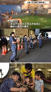 ニュース textream 西日本を中心とした記録的豪雨において 海上自衛隊の若き隊員たちが 入浴待ちの被災者の皆さんを和ませる