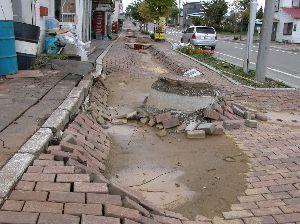 ニュース textream 東京に大きな地震が発生したら、 液状化現象で 豊洲市場の地中から毒物(毒ガスを含む)が 地表に噴き出
