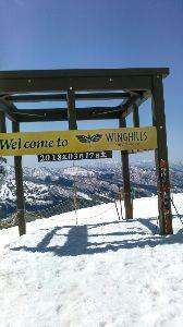 中高年のスキ-ヤ-集まりましょう。 たかしです。  先週末はシーズン滑り納めの八方尾根オフ会でしたが、その前に1回日帰りスキーに行ったの