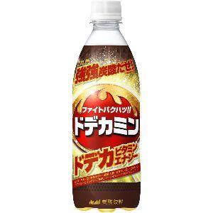 2502 - アサヒグループホールディングス(株) 栄養ドリンク