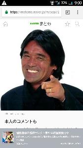 2018年8月3日(金) DeNA vs 広島 13回戦 まじめにヤバイ