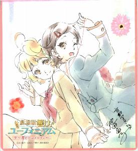 9601 - 松竹(株) 松竹の劇場版アニメは、 男性用に「響け!ユーフォニアム」、女性用に「Free! 」 とシリーズ化して