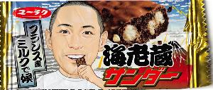 9601 - 松竹(株) 東劇で、シネマ歌舞伎「法界坊」の2回目。 途中の歌舞伎座近くの「ミニストップ(ピーアーク銀座店)」に