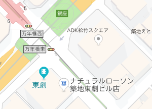 9601 - 松竹(株) 東劇で、シネマ歌舞伎「法界坊」の3回目。 その前に、【 隣のナチュラルローソン 】のイートインコーナ