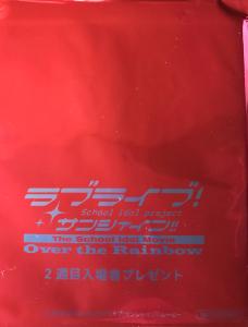 9601 - 松竹(株) 新宿ピカデリーで松竹配給 『ラブライブ!サンシャイン!!The School Idol Movie