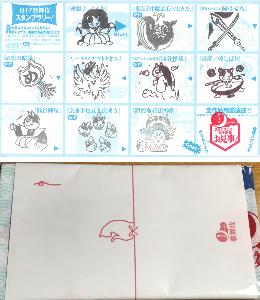 9601 - 松竹(株) 【 昨年 2017 】