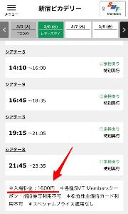 9601 - 松竹(株) ココに出てますね -。