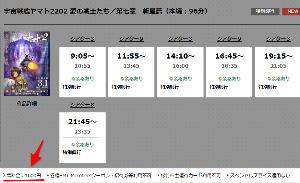 9601 - 松竹(株) 何の映画かわからないから、コレも追加 -。