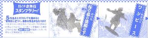 9601 - 松竹(株) 東劇でシネマ歌舞伎 【 スーパー歌舞伎Ⅱ ワンピース 】 観てきました。 「2016年10月新作」当