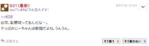 9601 - 松竹(株) 約30分経過w