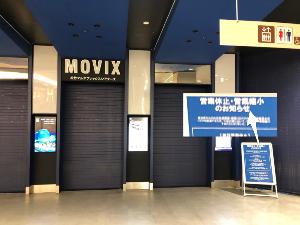 9601 - 松竹(株) 本当に、映画館、閉まってますな -。