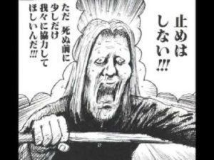 4999 - セメダイン(株) ダメダインや!