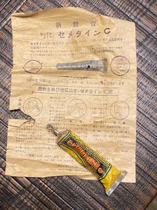 4999 - セメダイン(株) 1938年発売当初のセメダインC