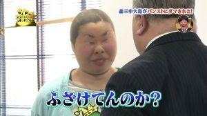 ちょっと、竹島に行ってくる! ■養子縁組554人!子ども手当申請をしていた韓国人    ◆厚生労働省(代表03-5253-1111