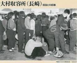 ちょっと、竹島に行ってくる! ブローカーの斡旋で労働を目的に       間違えないでください!