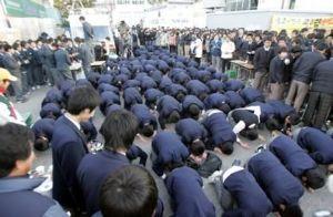 ちょっと、竹島に行ってくる! 朝日新聞はどう責任を取るつもりなのですか?       日本の修学旅行生の土下座など    .  日