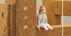 ☆☆究極の暇つぶし・画像しりとり☆☆ 座る猫 →こ ご  お早うございます