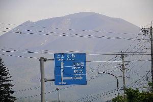 ☆☆究極の暇つぶし・画像しりとり☆☆ 信濃の路漫遊  次は「う」