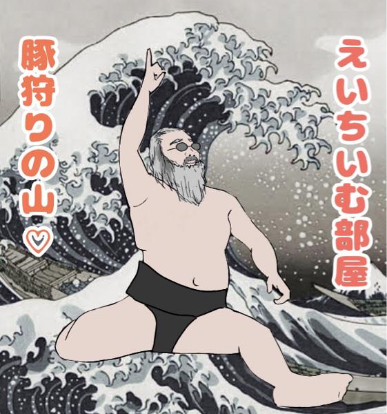3662 - (株)エイチーム ほれ(´・ω・`)