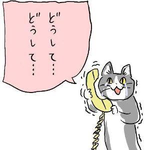 7072 - (株)インティメート・マージャー 9:00-9:30は8割以上が売り決めだわさw(・∀・)ハー!!