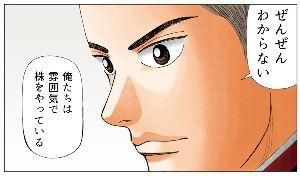 8118 - (株)キング (笑)ヽ(^o^)丿(笑)