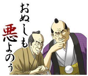 8118 - (株)キング ヽ(^o^)丿ヽ(^o^)丿ヽ(^o^)丿