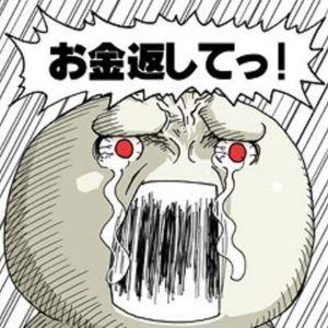 3739 - コムシード(株) 煽り屋に大事なお金を奪われたんだから、 もっと怒っていいんだぞ( ^ω^ )