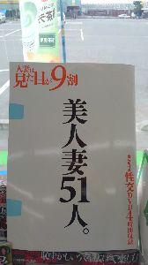 話相手が欲しいです(^-^) 32歳既婚♂大阪在住。  仕事も遊びも楽しんでまぁーす。   メールレス早いよ。  連絡待ってまぁー