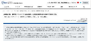 5940 - 不二サッシ(株) このニュースで三協立山は上がってるみたいね。 https://www.nedo.go.jp/news