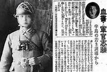 震災復興の阻害要因は何か? 多くの朝鮮人国会議員の働きで、志願兵制度が認められました!!                  日本