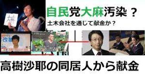 安倍晋三、お前なんか総理にも国会議員にもふさわしくないに決まってるだろ 安倍も逮捕されるべき。