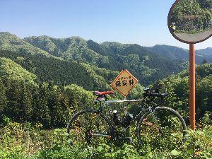OO 自転車に乗ろう3 OO 昨日は・・・ 久し振りに足慣らしに、八王子の山ん中に・・・ いつものお気軽コースのはずが、、、 月一