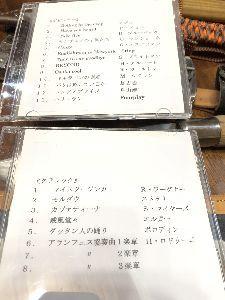 福岡発~1968年生まれ えっー、今日で  おわり、だったん。  しらんやった、後はジャグラーさんがやるんですか。!?。  今