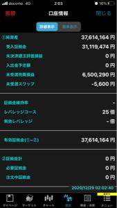 gbpjpy - イギリス ポンド / 日本 円 今年の6月15日からFX始めて、なかなかの成績です。 僕の6月の投稿をROMって下さい。 100万円