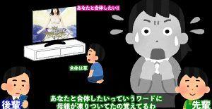 gbpjpy - イギリス ポンド / 日本 円 日銀ネタで 一時的に下げる場面あるだろうけど… 仕込みの入りどころが今なのか&hell