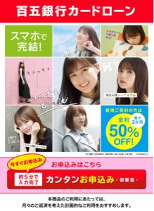 gbpjpy - イギリス ポンド / 日本 円 与田ちゃん😭😭😭  借りようかなぁ🥺