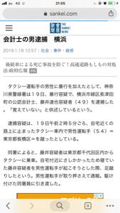 9658 - (株)ビジネスブレイン太田昭和 怖すぎます。決算なんて信じられません。ましてやコンサルなんて